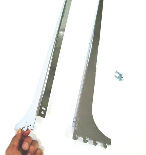 ロイヤルA−32、33木棚板専用ブラケットウッドブラケット左右セット(お取り寄せ商品)クローム呼び名550(実寸法557ミリ)
