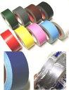 カラーガムテープ (布粘着テープ) 単品販売「12色あります」