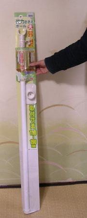 つっぱり棒の強力ささえポール 高さ110センチ〜190センチ つっぱり棒落下が不安な方へ 02P03Dec16