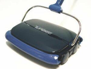 手動掃除機 タービー(カーペット・じゅうたん用) 電気代なし、騒音なし!コードレスで楽々です