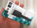 鑿(のみ)播磨王の替刃 刀幅24ミリ お手頃価格です メール便送料無料