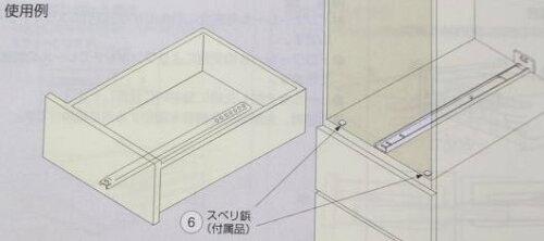 スライドレール底引きタイプレール長さ324ミリ(スガツネアキュライド)