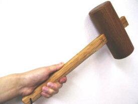 木槌(きづち) 75ミリ