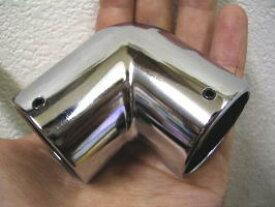 ダイキャストクロームエルボステンレスパイプ32ミリ用 回転止めのネジつき。(六角レンチ別売り)