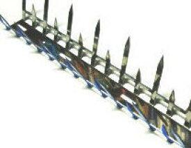 忍び返し 防犯金具 アムレット V型 高さ65ミリ【お得!】20本セット 送料無料
