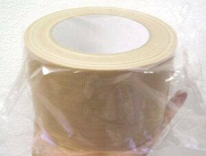 布ガムテープ(布粘着テープ) 「幅広タイプ」75ミリ幅×長さ25メートル