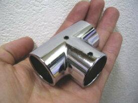 ダイキャストクロームチーズ(T型ジョイント)ステンレスパイプ25ミリ用 回転止めのネジつき。(六角レンチ別売り)