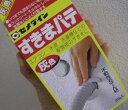 すきまパテ 灰色 200グラム エアコン・水道・洗濯機などの 配管部のすきまに ネコポス(速達メール便)OK! 02P03Dec16