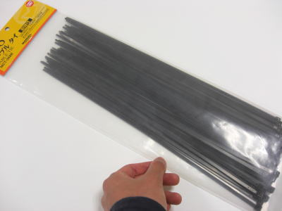 ケーブルタイ(結束バンド)耐候性(黒) 全長365ミリ 幅4.8ミリ 50本セット