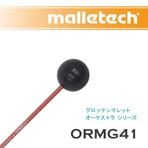 マレテック : グロッケンマレット オーケストラ シリーズ ORMG41