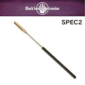 ブラックスワンプ : スペクトラム トライアングルビーター SPEC2
