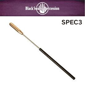 ブラックスワンプ : スペクトラム トライアングルビーター SPEC3