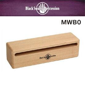 ブラックスワンプ : ウッドブロック MWB0 X-ラージ