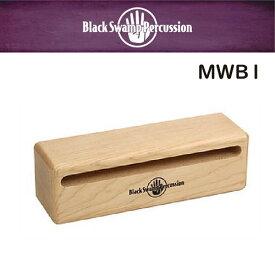 ブラックスワンプ : ウッドブロック MWB1 ラージ