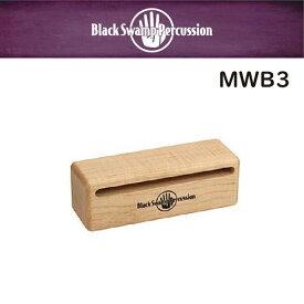 ブラックスワンプ : ウッドブロック MWB3 スモール