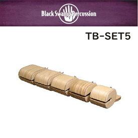 ブラックスワンプ : テンプルブロック TB-SET5