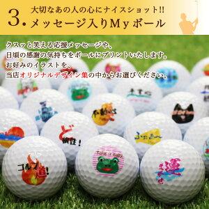 金箔ゴルフボール&ゴルフボール名入れ9個おすすめ3