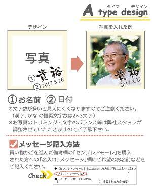 【センプレアモーレ+金箔ゴルフボール】Aタイプデザイン