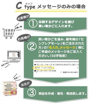 【センプレアモーレ+金箔ゴルフボール】Cタイプ