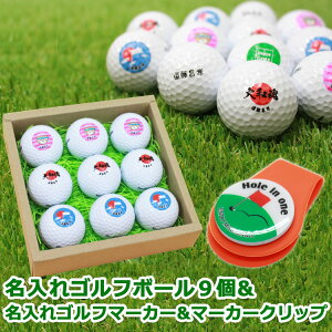 名入れゴルフマーカーサムネイル画像