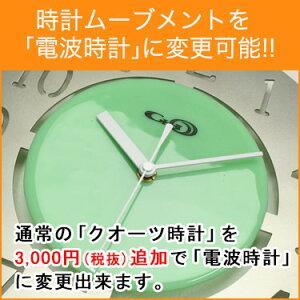 掛け時計かわいいガラス掛時計おしゃれ名入れ【送料無料】【楽ギフ_名入れ】【楽ギフ_包装】【楽ギフ_のし】【楽ギフ_のし宛書】電波時計GHOステンレスレーザーカット掛け時計手作りガラス付きGHO-SUS-TD14【10P01Nov14】