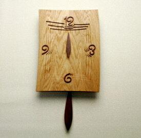 掛け時計【送料無料メッセージ料込み】振子時計 メイズ L木製 掛け時計 掛時計 おしゃれ【10P20Oct14】