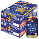 ギフト プレゼント 発泡酒 サッポロ 極ZERO(ゴクゼロ) 350ml缶 6缶パック×4入 2ケース48本入り サッポロビール 送…