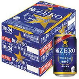 ギフト プレゼント 発泡酒 サッポロ 極ZERO(ゴクゼロ) 350ml缶 6缶パック×4入 2ケース48本入り サッポロビール 送料無料
