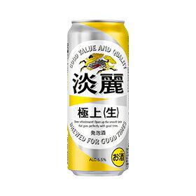 【2ケース単位】【送料無料!】(北海道、沖縄、離島地域は除く)キリン淡麗極上<生>500ML缶(6缶パック×4入=24本×2)2ケース売り