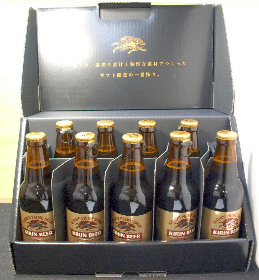【送料無料】(北海道、沖縄、離島地域は除く。配送は佐川急便指定)【ビールギフト】「K-NPI25・一番搾りプレミアムギフト」(K-NPI25)330ml瓶×9本セットキリンビール(株)