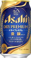 【2ケース単位】【送料無料!】(北海道、沖縄、離島地域は除く。配送は佐川急便で。)アサヒスーパードライドライプレミアム豊穣350ML缶(6缶パック×4入=24本×2)2ケース売り