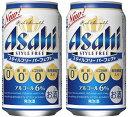 【送料無料!】(北海道、沖縄、離島地域は除く。配送は佐川急便で。)アサヒスタイルフリーパーフェクト350ML缶(6缶…