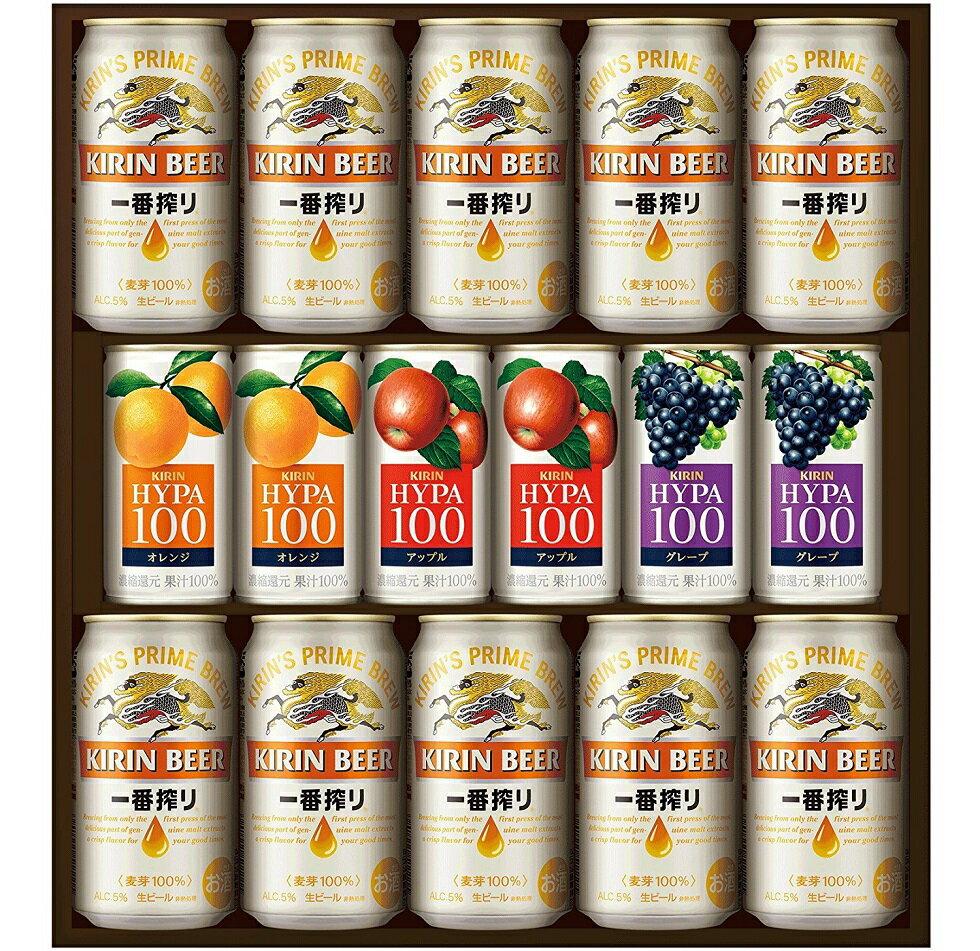 (北海道、沖縄、離島地域は除く。配送は佐川急便指定)【ビールギフト】「K-FM3・一番搾り・ハイパーファミリーセット」(K-FM3)メーカー:キリンビール(株)