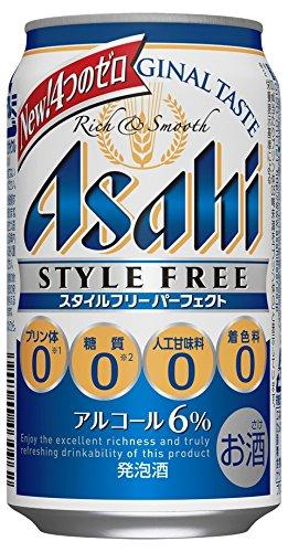 【送料無料!】(北海道、沖縄、離島地域は除く。配送は佐川急便で。)アサヒスタイルフリーパーフェクト350ML缶(6缶パック×4入=24本×2)2ケース売り