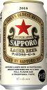 ギフト プレゼント ビール サッポロ ラガービール 350ml缶 6缶パック×4入 2ケース48本入り サッポロビール 送料無料 増税