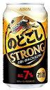 ギフト プレゼント 第3ビール キリン のどごしストロング STRONG 生 350ml缶 6缶パック×4入 2ケース48本入り キリンビール 送料無料