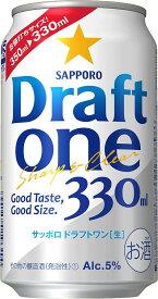 ギフト プレゼント 第3ビール サッポロ ドラフトワン 330ml缶 48本入り サッポロビール 送料無料