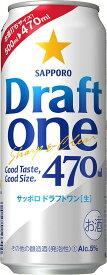 ギフト プレゼント 第3ビール サッポロ ドラフトワン 470ml缶 48本入り サッポロビール 送料無料