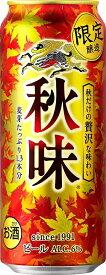 ギフト プレゼント 期間限定 ビール キリン 秋味 500ml缶 6缶パック 2ケース48本入り キリンビール 送料無料 増税