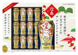 プレゼント ギフト お歳暮 ビール ビールギフト ザ・プレミアム・モルツ 干支デザインセット BPCJ3P 350ml缶×12本 サントリー