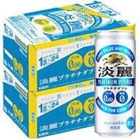 ギフト プレゼント 発泡酒 キリン 淡麗プラチナダブル 500ml缶 6缶パック×4入 2ケース48本入り キリンビール 送料無料