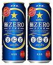 ギフト プレゼント 発泡酒 サッポロ 極ZEROゴクゼロ 500ml缶 6缶パック×4入 2ケース48本入り サッポロビール 送料無料