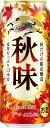 ギフト プレゼント 敬老の日 期間限定 ビール キリン 秋味 500ml缶 6缶パック 2ケース48本入り キリンビール 送料無料