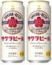 ギフト プレゼント 父の日 家飲み ビール サッポロ サクラビール 500ml缶 6缶パック×4入 2ケース単位48本入り サッポロビール 送料無料