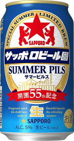 ギフト プレゼント ハロウィン 家飲み ビール サッポロ ビール園 サマーピルス 350ml缶 6缶パック×4入 1ケース単位 24本入り サッポロビール 送料無料 2021年6月3日当店先行出荷