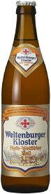 ヴェルテンブルガー白ビール 500ml20本入 輸入元 月桂冠