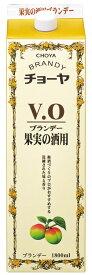 チョーヤブランデーVOパック1.8L 和歌山県 チョーヤ梅酒 梅酒 チョーヤ