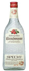 ギフト プレゼント お中元 フルーツブランデー シュペヒト キルシュヴァッサー 700ml瓶 原産国 ドイツ 輸入元 ユニオンフード