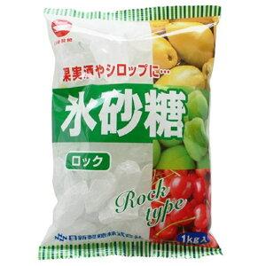 調味料 氷砂糖 日新製糖 氷砂糖ロック 1kg 3袋単位