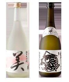在庫僅か 蓬莱泉 純米大吟醸 空をしのぐ 美 と 吟 1.8L2本詰合せ 美吟セット 日本酒 贈り物
